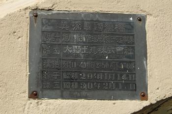 Dsc_9441